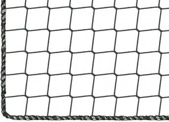 Anti-Litter Net 3.00 x 50.00 m