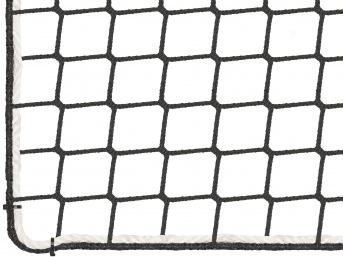 Teichabdecknetz (Personenschutz) per m²